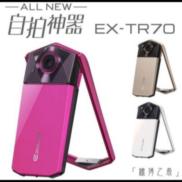 卡西歐 TR70 New白/金/桃色 1/20上市 可刷卡