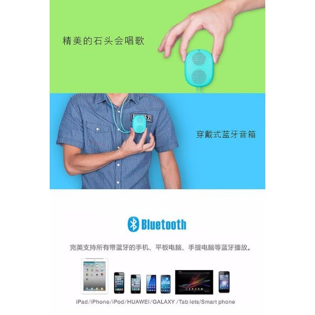 Doss-石頭款 穿戴式運動型藍芽音響(支持TF記憶卡讀取)