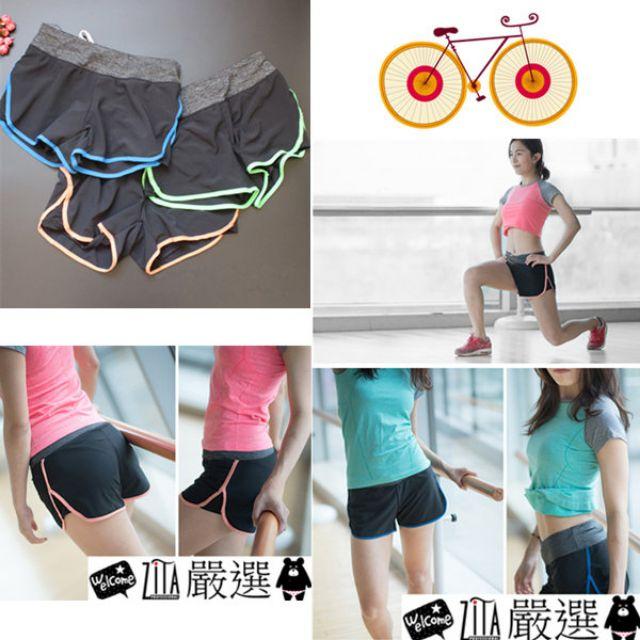 【ZITA嚴選】A021專業瑜伽健身短褲速乾短褲透氣防走光短褲運動短褲 現+預