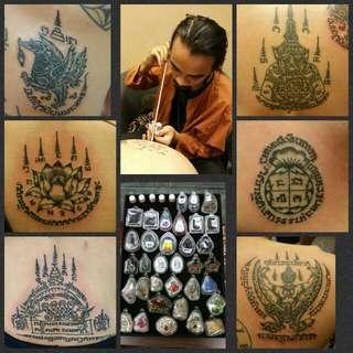 Traditional Thai Tattoo Sakyant