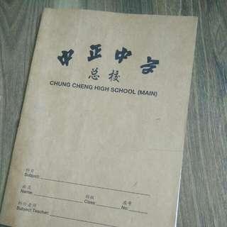 Chung Cheng High Notebook