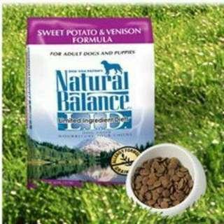 美國Natural Balance NB特殊低敏無穀地瓜鹿肉全犬配方 26磅(11.8kg)