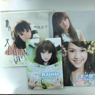楊丞琳遇上愛親筆簽名專輯