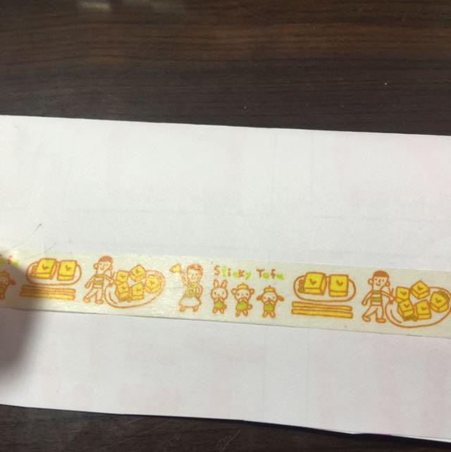 🌞臭豆腐紙膠帶