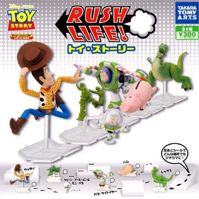 玩具總動員跑跑系列