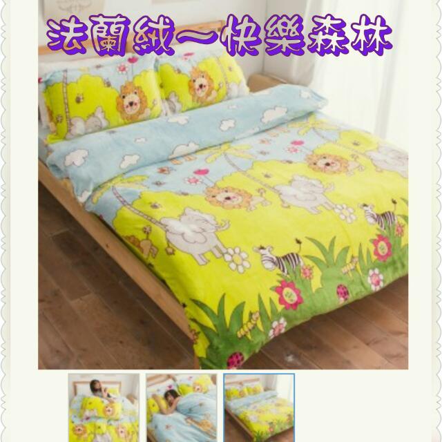 法蘭絨雙人兩用被床包套組四件式~快樂森林
