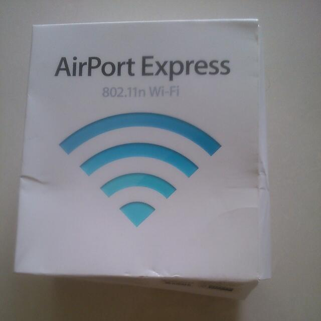 airport express 802 11n