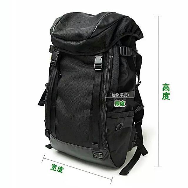 吉田Porter 經典 休閒 輕便 大容量 後背包 電腦包 雙肩包 旅行包
