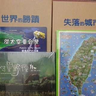 🚚 含運--攝影 村野童徑 失落的城市 世界的勝蹟 從太空看台灣 台灣拼圖500片 不分售