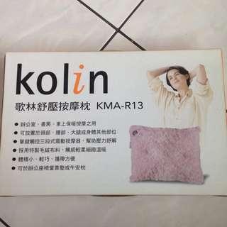 Kolin歌林舒壓按摩枕KMA-R13