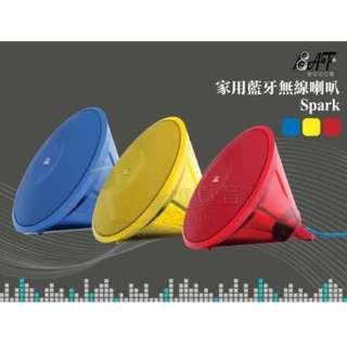 JBL Spark 家用藍芽無線喇叭