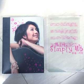 楊千嬅 07年 Simply Me CD