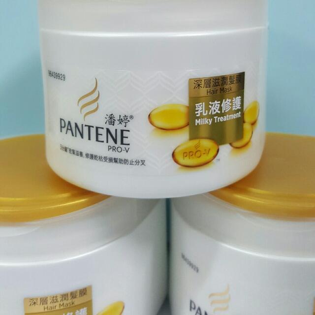 潘婷 乳液修護深層滋潤髮膜270ml