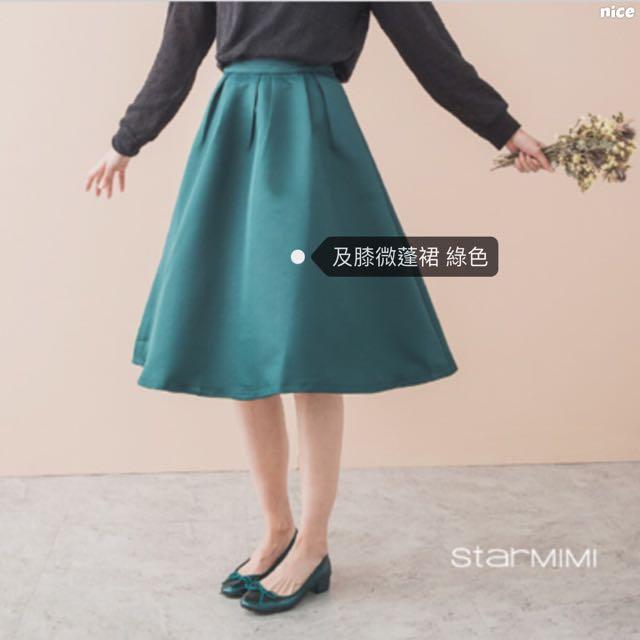 抓摺挺料過膝立體蓬裙 白綠兩色