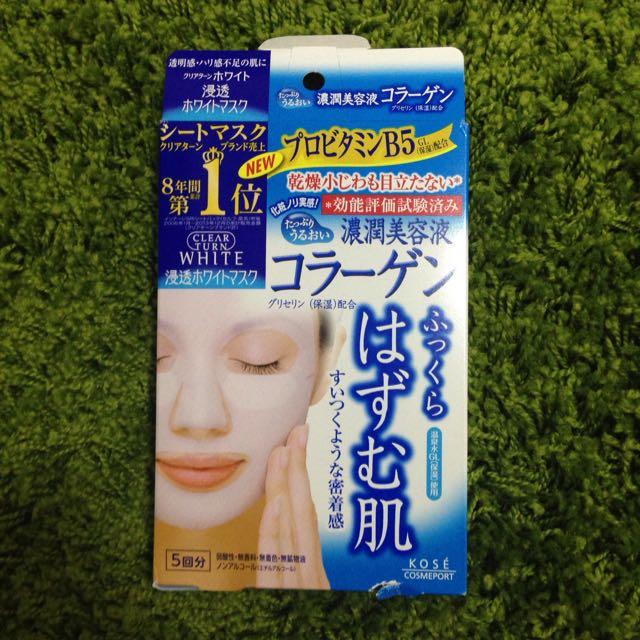 (Brand new)-5 sheet of Kose whitening mask