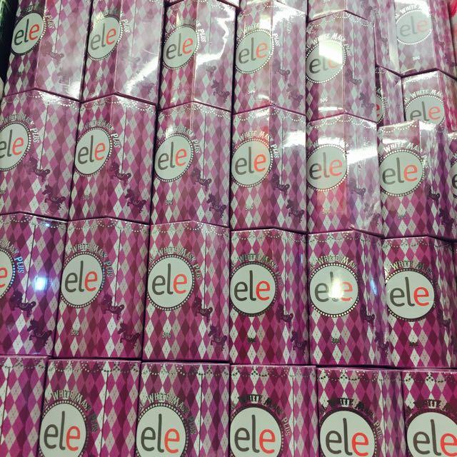 曼谷帶回現貨,全新ELE晚安面膜50g