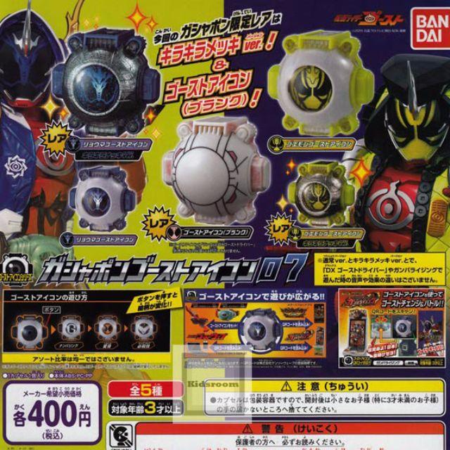 dfce031f8fc2f0 {Gacha} Kamen Rider ghost Gashapon ghost icon 07 仮面ライダーゴースト ガシャポンゴーストアイコン07  5pcs set, Toys & Games on Carousell