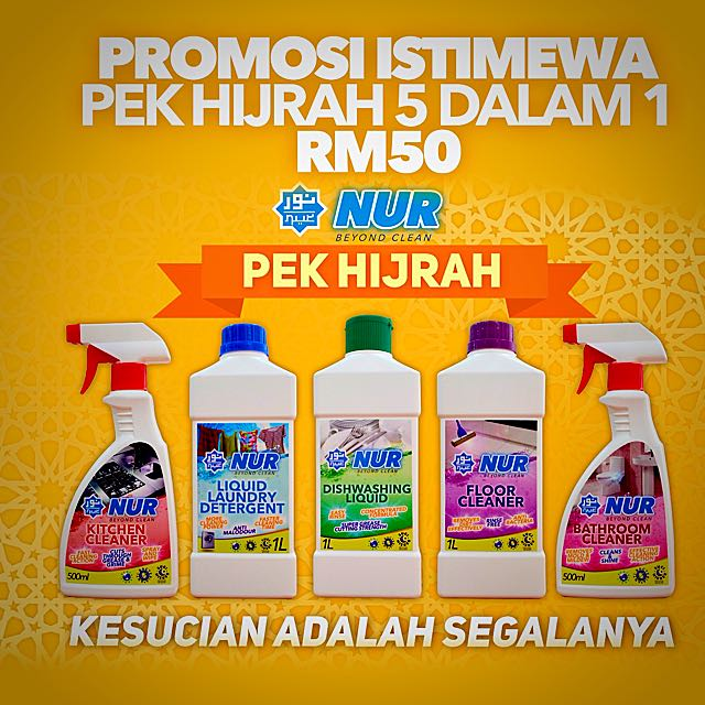 Hijrah Package 5 In Box