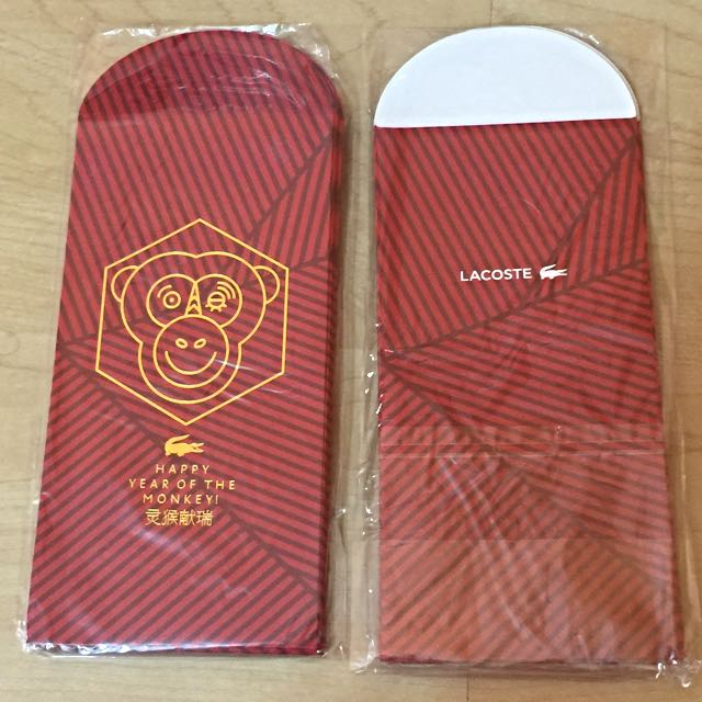 Lacoste red packet