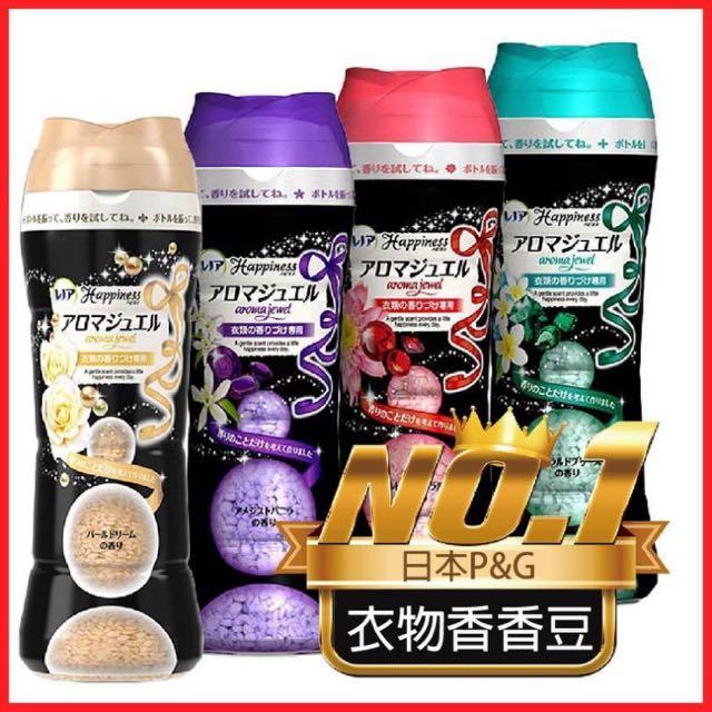 💖日本香香豆💐P&G 二代新版香香豆衣物柔軟芳香顆粒 大容量375g