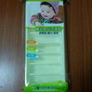 全新離乳食品冷凍盒