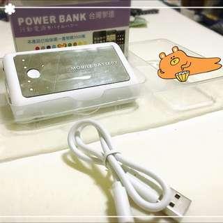 Power Bank(不換物,僅使用ㄧ次)