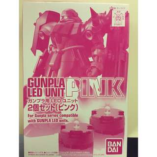 P-Bandai Limited: Gunpla LED Unit Pink (Set of 2)