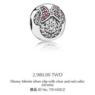 美國迪士尼系列 潘朵拉米妮夾扣  Disney Minnie silver clip with clear and red cubic zirconia