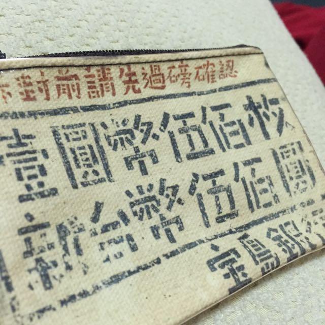 復古懷舊零錢包