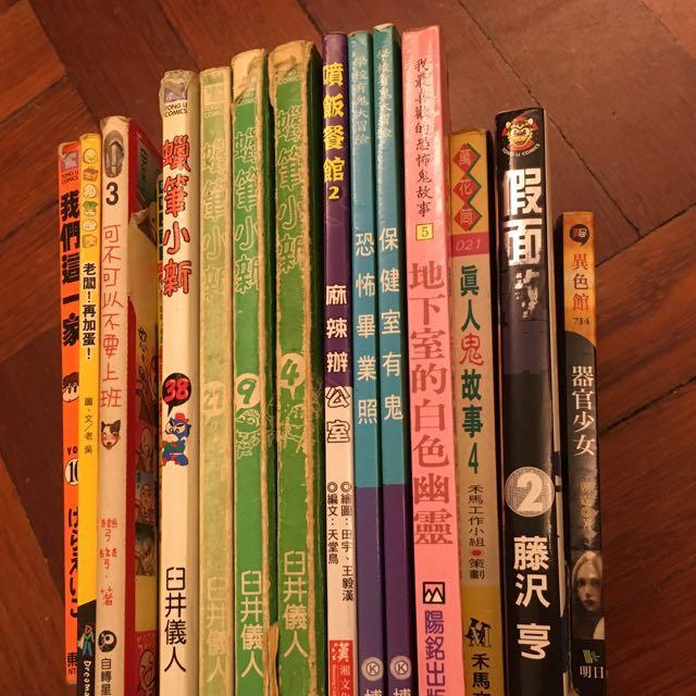 各式小說漫畫