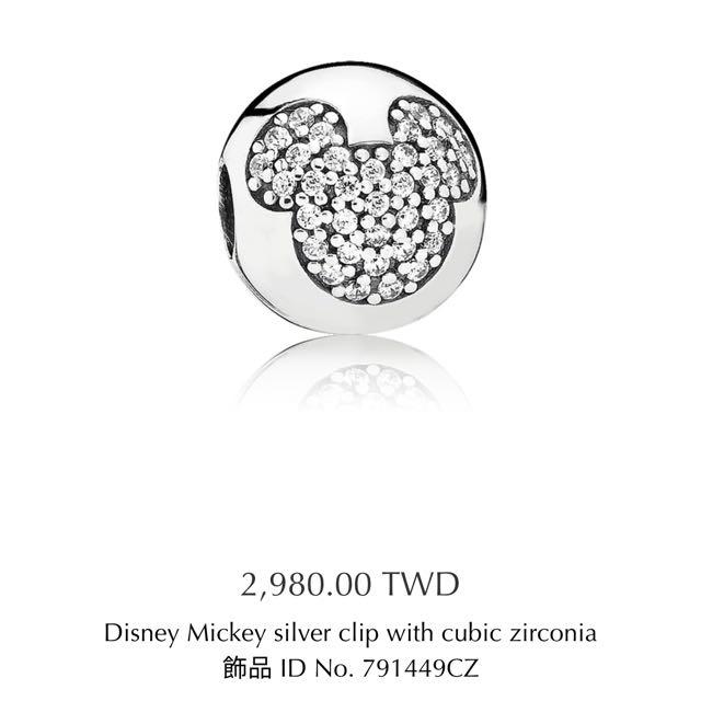 美國迪士尼系列 潘朵拉 米奇夾扣 Disney Mickey silver clip with cubic zirconia