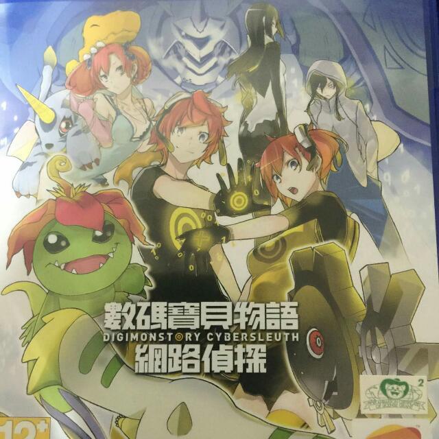 售 PS4 數碼寶貝 網路偵探 中文版