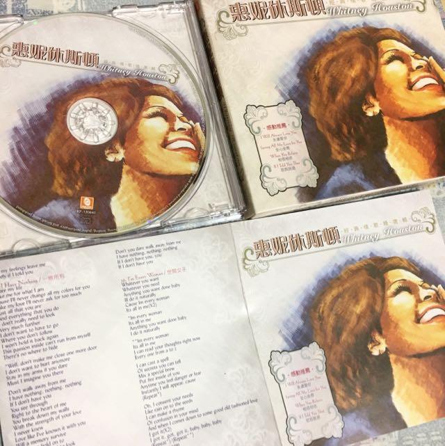 CD 惠妮休士頓 Whitney Houston 經典情歌選輯