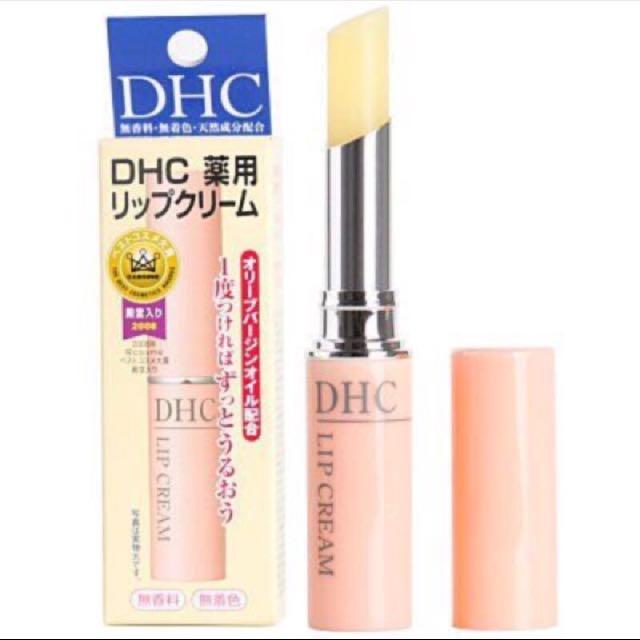 DHC純欖護唇膏(1.5g)