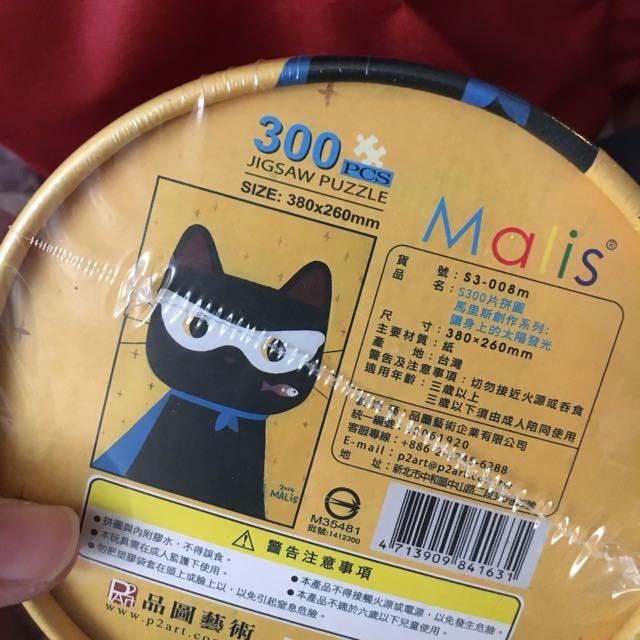 Mails 黑貓拼圖
