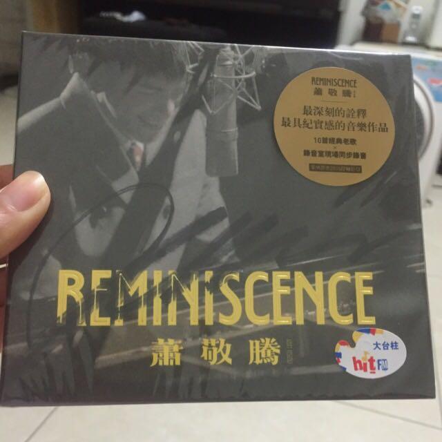 蕭敬騰親簽reminiscence專輯