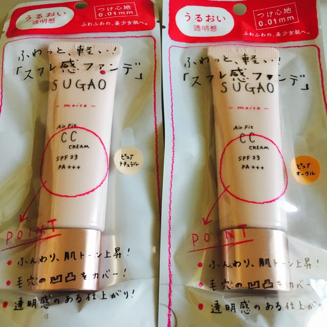 日本ROHTO SUGAO   Air Fit  CC霜