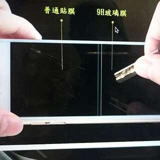 9H鋼化玻璃保護貼, 手機貼, 保護貼, 鋼化, 玻璃, iPhone 6, 6S, 5