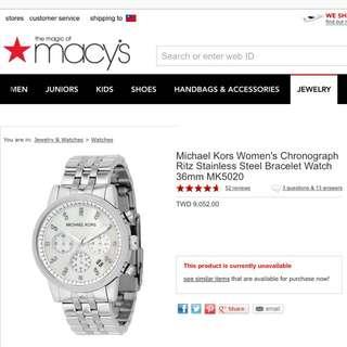 Michael Kors 母貝 三眼計時 鏈錶帶 石英錶