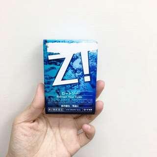 (保留)日本🇯🇵極酷Z!眼藥水