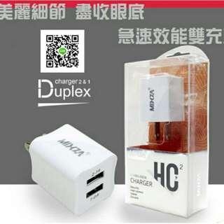 充電器 SONY HTC Samsung 安卓 蘋果 快充 充電器 雙孔 USB 2A直充