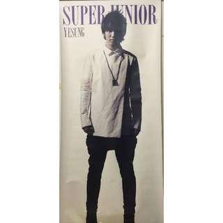 Super Junior 藝聲 金鐘雲 官方等身掛報 等身人型掛報