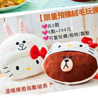 7-11Hello kitty LINE FRIENDS 絨布玩偶
