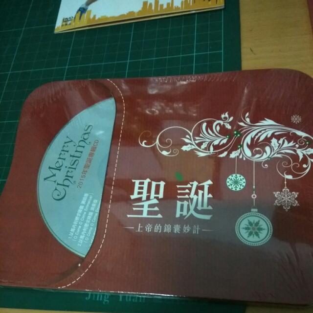 <全新>聖誕 上帝的錦囊妙計