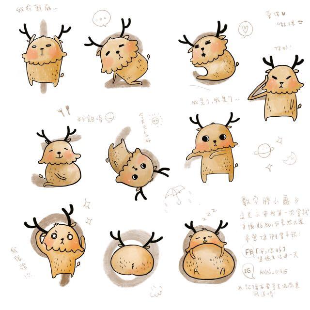 數字胖小鹿 #手帳 #貼紙 #分享