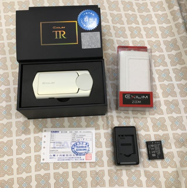 Casio Tr60