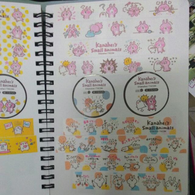 紙膠帶分裝-Kanahei小動物全套6卷