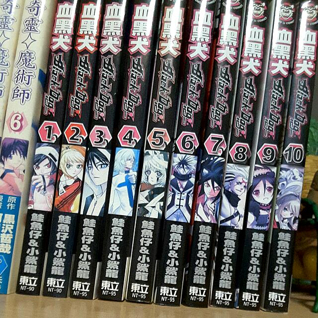 Manga Various Series Part 2