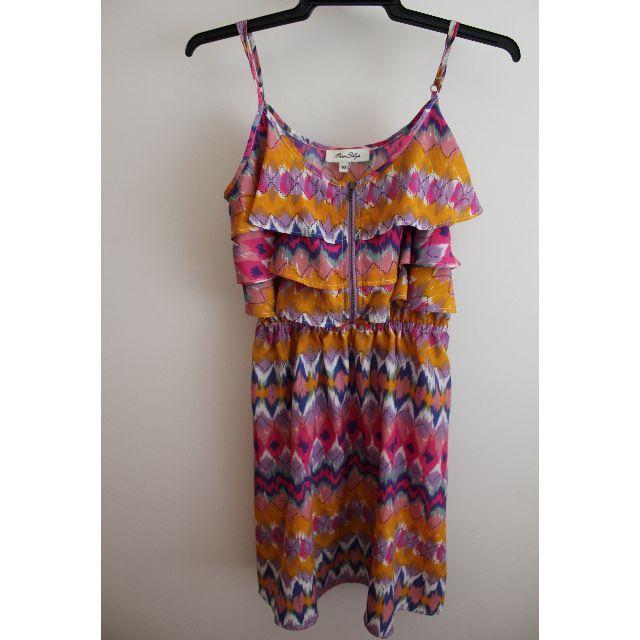 Miss Shop Colourful Dress - Size 8-10