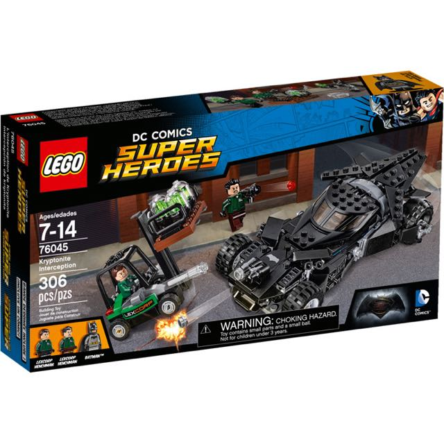 (New) Lego 76045 蝙蝠車 全新